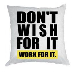 Подушка Dont wish