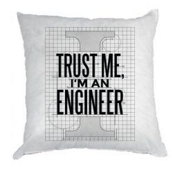 Подушка Довірся мені я інженер