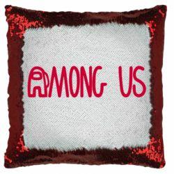 Подушка-хамелеон Among Us Logo