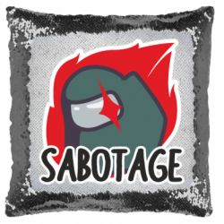 Подушка-хамелеон Among Us Sabotage