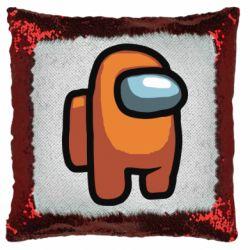 Подушка-хамелеон Astronaut Among Us