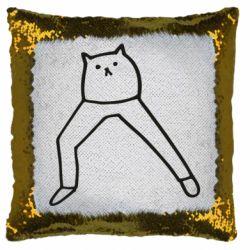 Подушка-хамелеон Cat in pants