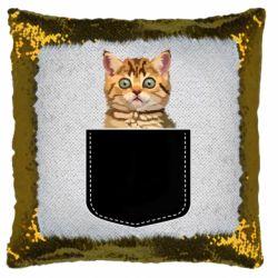 Подушка-хамелеон Cat in your pocket
