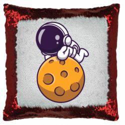 Подушка-хамелеон Chilling on the Moon