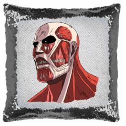 Подушка-хамелеон Colossus
