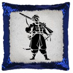 Подушка-хамелеон Cossack with a gun