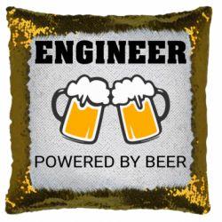 Подушка-хамелеон Engineer Powered By Beer