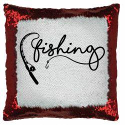 Подушка-хамелеон Fishing and fishing rod