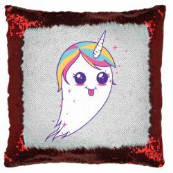 Подушка-хамелеон Ghost Unicorn