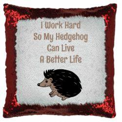 Подушка-хамелеон Hedgehog with text