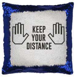 Подушка-хамелеон Keep your distance