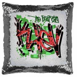 Подушка-хамелеон Kiev graffiti