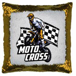 Подушка-хамелеон Motocross