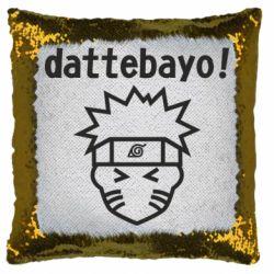 Подушка-хамелеон Naruto dattebayo!