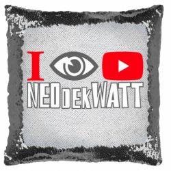 Подушка-хамелеон I Watch NEOdekWATT