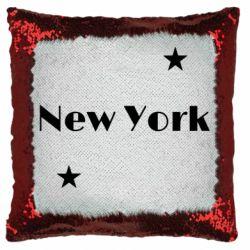 Подушка-хамелеон New York and stars