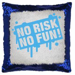 Подушка-хамелеон No Risk No Fun