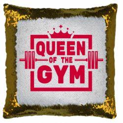 Подушка-хамелеон Queen Of The Gym