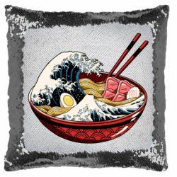Подушка-хамелеон Remen Wave
