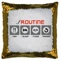 Подушка-хамелеон Routine code