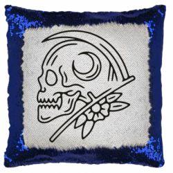 Подушка-хамелеон Skull with scythe
