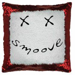 Подушка-хамелеон Smoove