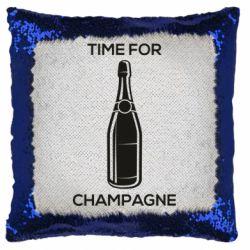 Подушка-хамелеон Time for champagne