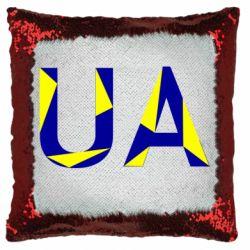 Подушка-хамелеон UA Ukraine