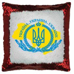 Подушка-хамелеон Україна Мапа