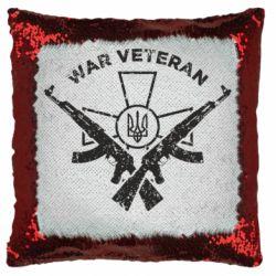 Подушка-хамелеон Veteran machine gun