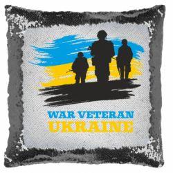 Подушка-хамелеон War veteran оf Ukraine
