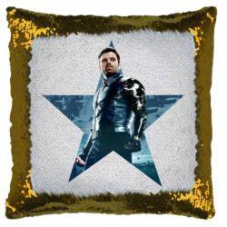 Подушка-хамелеон Winter Soldier Star
