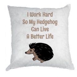 Подушка Hedgehog with text