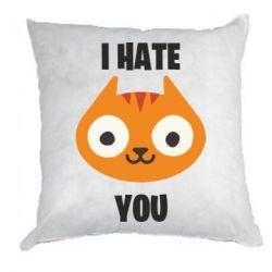 Подушка I hate you