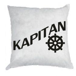 Подушка KAPITAN