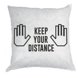 Подушка Keep your distance