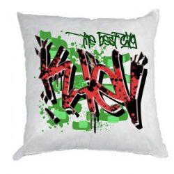 Подушка Kiev graffiti