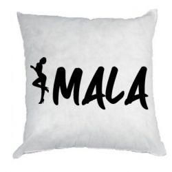 Подушка MALA