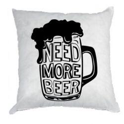 Подушка Need more beer