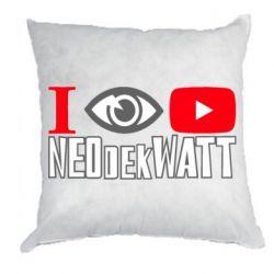 Подушка I Watch NEOdekWATT