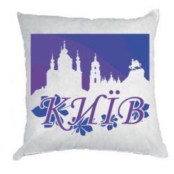Подушка Night-Day Kiev