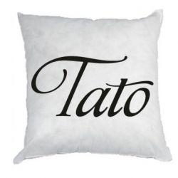 Подушка Tato