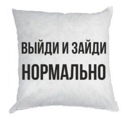 Подушка Vyidi