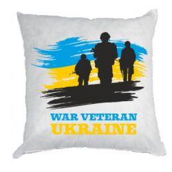 Подушка War veteran оf Ukraine