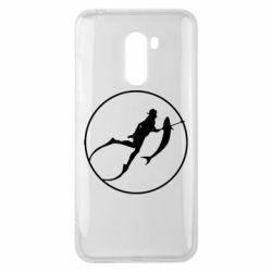 Чехол для Xiaomi Pocophone F1 Подводная охота - FatLine