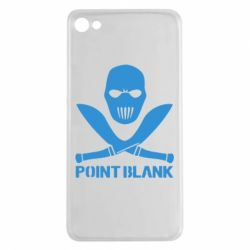 Чехол для Meizu U20 Point Blank - FatLine