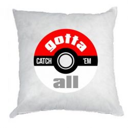Подушка Pokemon Ball Gotta catch - FatLine