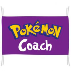 Прапор Pokemon Coach