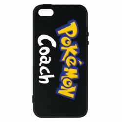 Чохол для iphone 5/5S/SE Pokemon Coach
