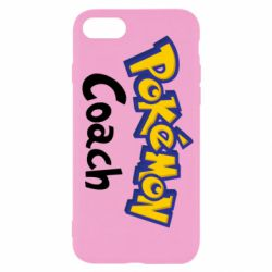 Чохол для iPhone 7 Pokemon Coach